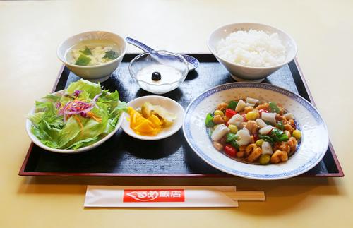 中国レストラン ぐるめ飯店
